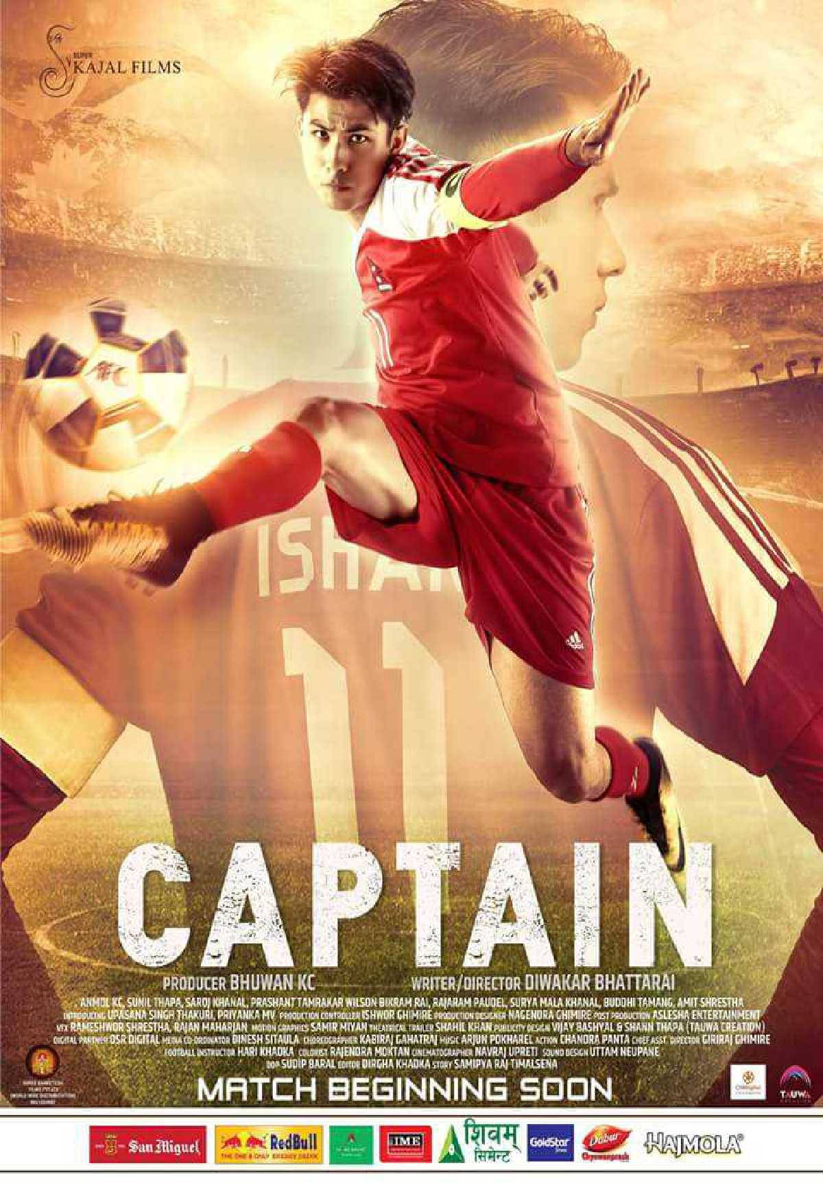 /media/cover-img/Captain-l.jpg