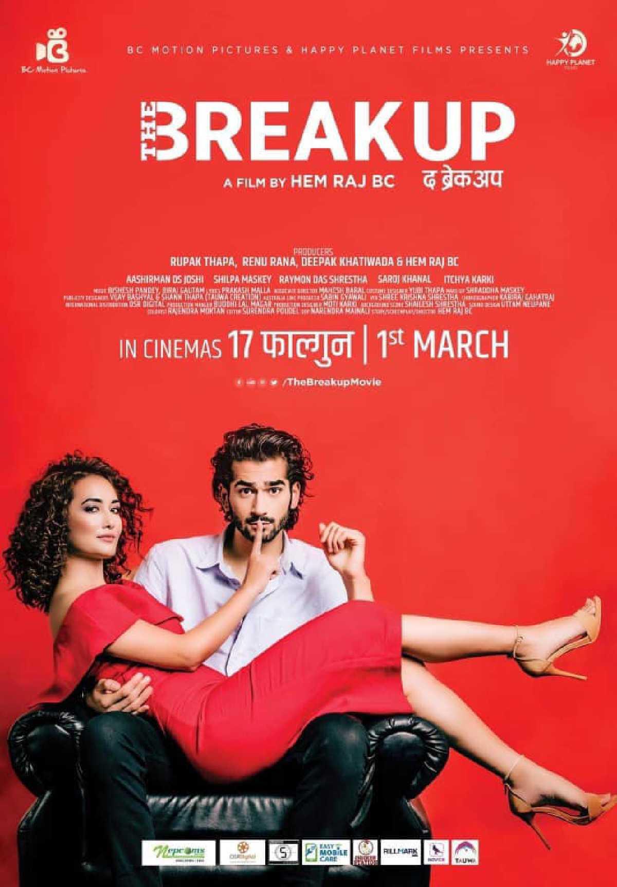 The Break Up (2019) - Nepali MovieFilm - Watch Now